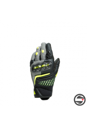CARBON 3 SHORT GLOVES 20A BLACK GRAY FLUO-YELLOW